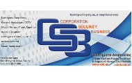 Corporation Security Business
